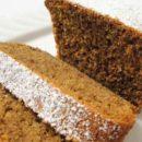 Coffee Butterscotch Pound Cake